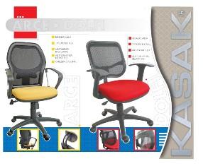 Ikea sillones oficina – Casas de muebles en madrid